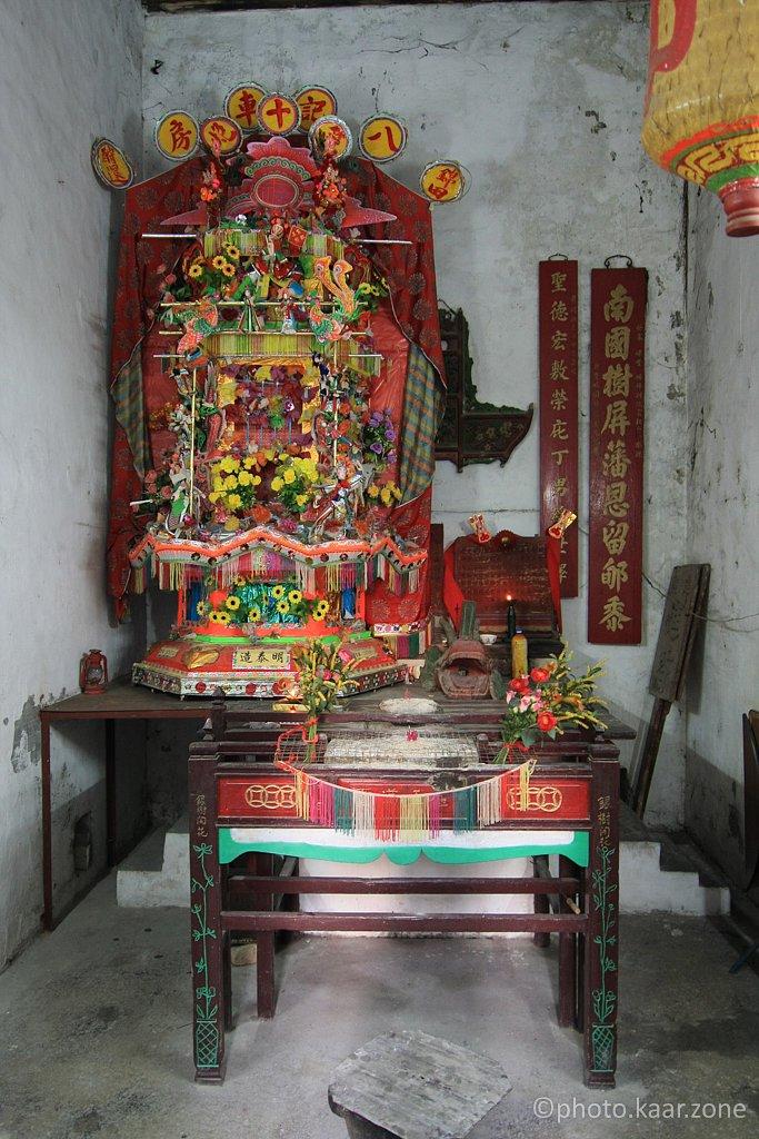 Kat Hing Wai Walled Village Temple